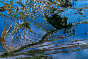 Aichun, Yunnan, China